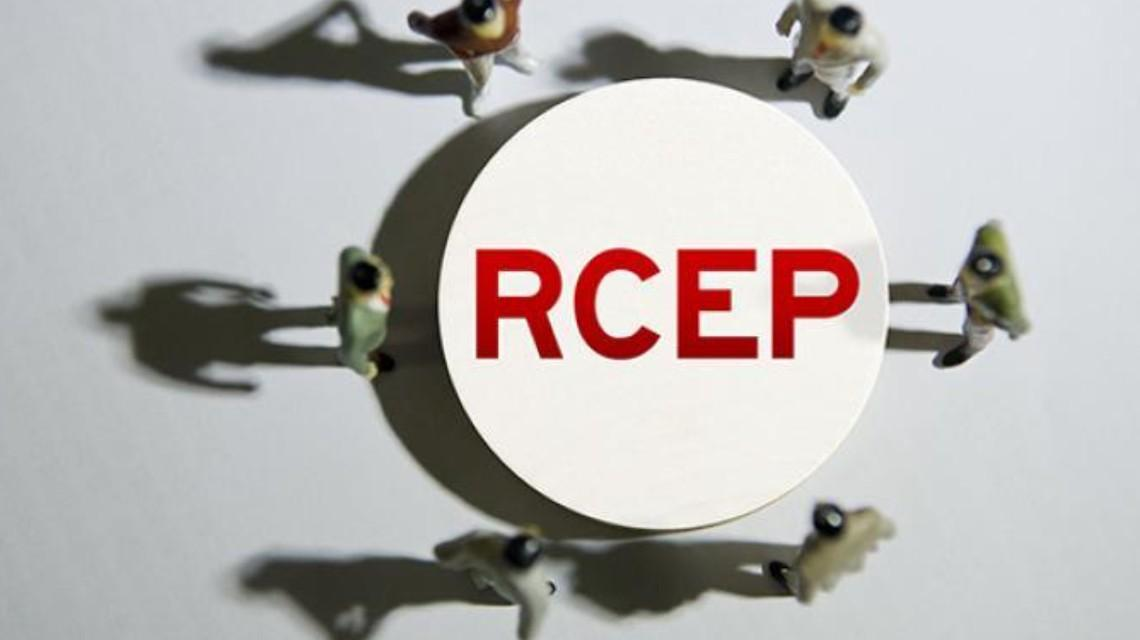 Fongming Cable News China is the first to approve the RCEP agreement. Member states say that the promotion will take effect on January 1 next year